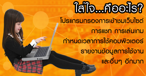 Go to http://Saijai.net